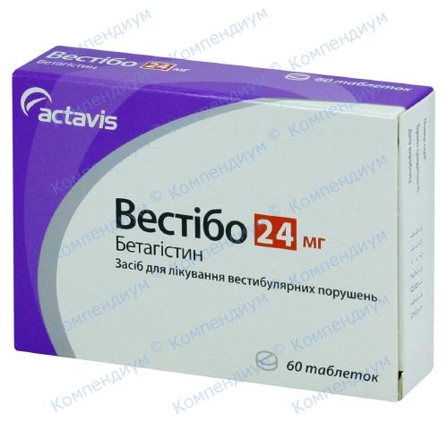 Вестібо табл.24 мг №60