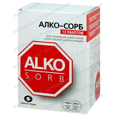 Алко-сорб 7,5г пакет-саше №12