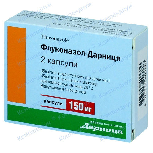 Флуконазол капс.150мг №2 фото 1, Aptekar.ua