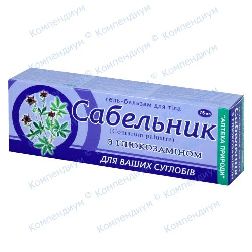 Сабельник гель-б-м д/тела глюкозамин 75 мл фото 1, Aptekar.ua