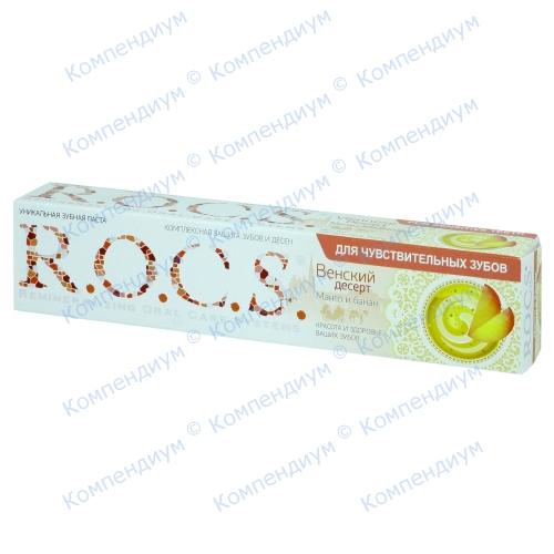 ROCS ЗП д/чув.зуб.Манго-банан 74г