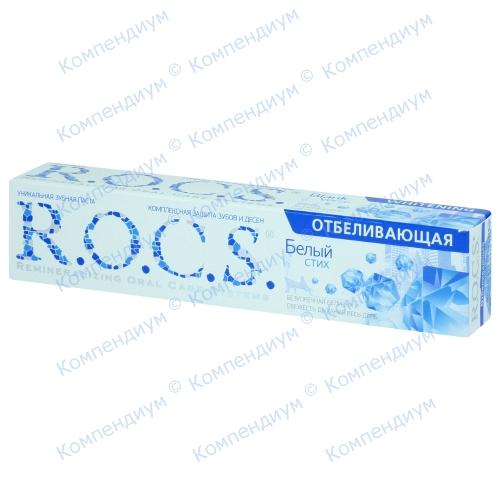 ROCS зубна паста Відбілююча 74г фото 1, Aptekar.ua