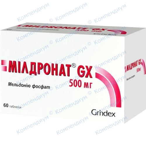 Милдронат GX таб.500мг №60