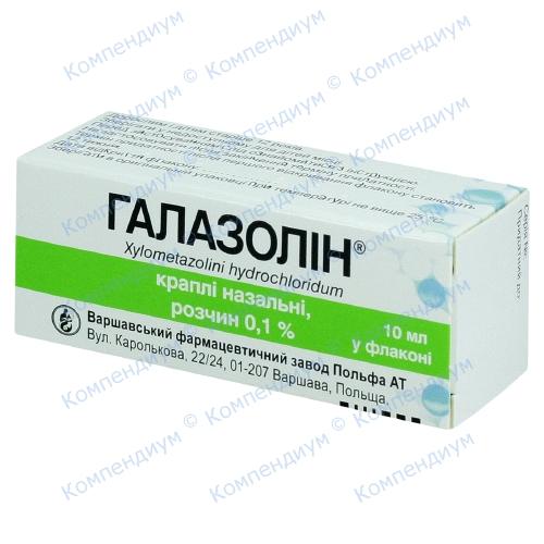 Галазолін крап.наз.0,1% фл.10мл фото 1, Aptekar.ua