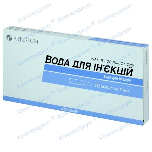 Вода д/ин.амп.2мл №10