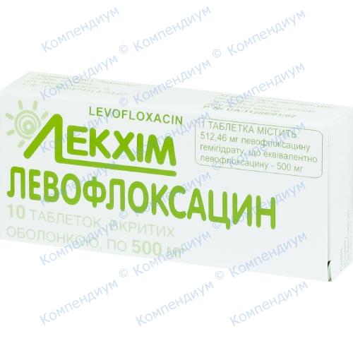 Левофлоксацин 500мг №10