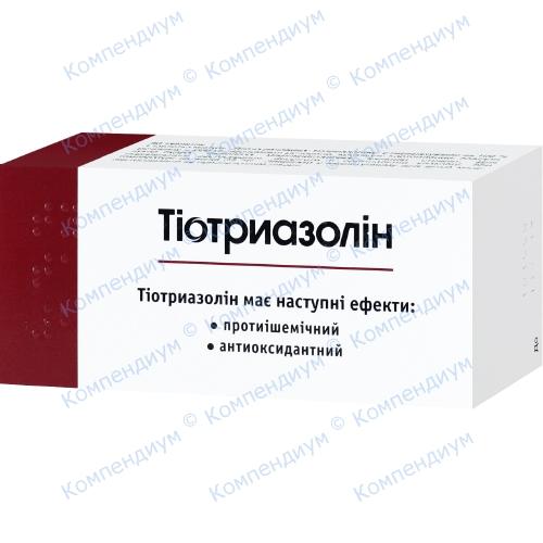 Тіотриазолін табл.200мг №90 фото 1, Aptekar.ua
