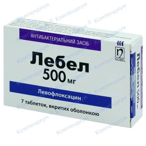 Лебел табл.п/о 500мг №7 фото 1, Aptekar.ua