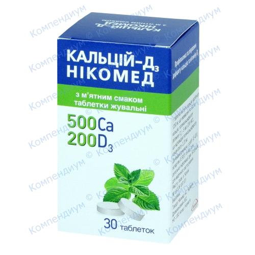 Кальцій-Д3Нікомед м'ятний смак №30 фото 1, Aptekar.ua