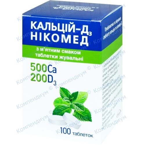 Кальций-Д3Никомед мятный вкус №100 фото 1, Aptekar.ua