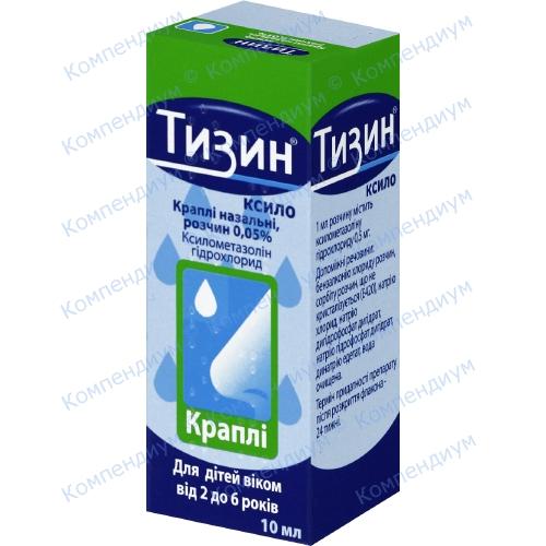 Тизин  Ксило капли наз. 0,05%фл.10мл
