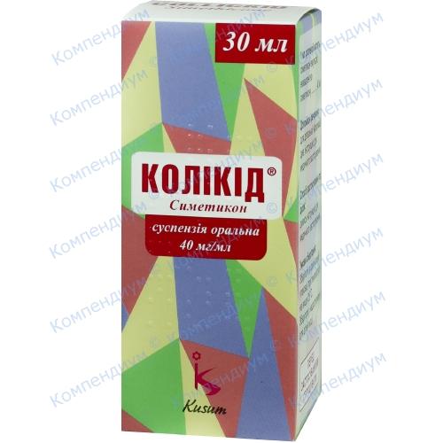 Колікід сусп.40мг/1мл фл.30мл фото 1, Aptekar.ua