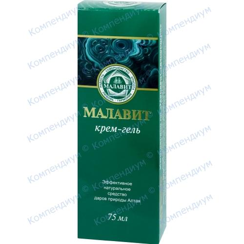 Малавит крем-гель 75г