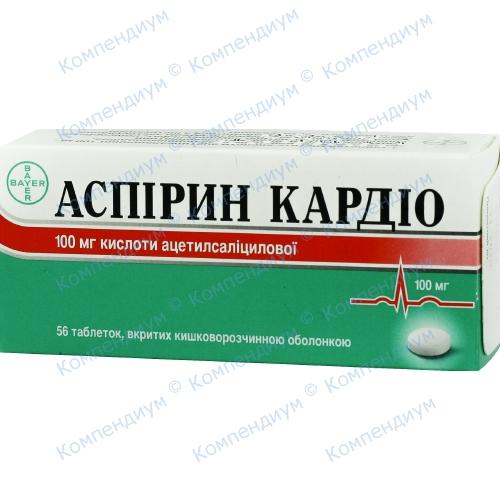 Аспирин кардио таб. 100мг №56