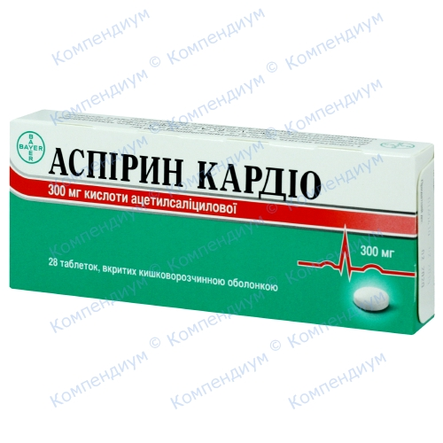 Аспірин кардіо табл. 300мг №28 фото 1, Aptekar.ua