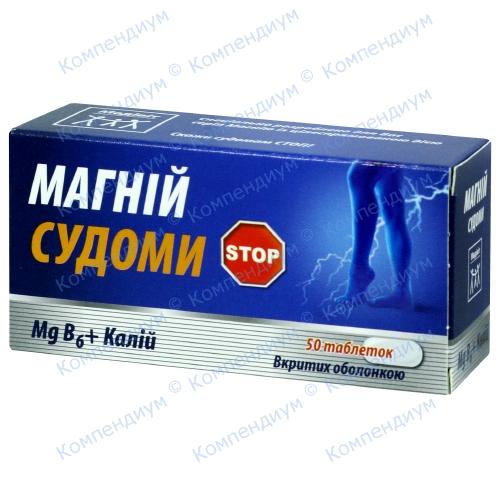 Медивит Магний Судороги таб.550мг №50