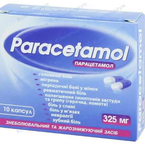 Парацетамол капс.325мг №10