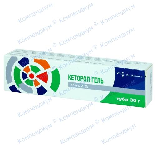 Кеторол 2 % гель 30 г