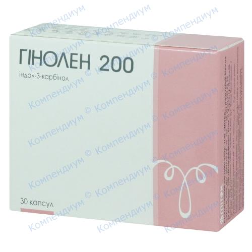 Гинолен 200 капс. №30