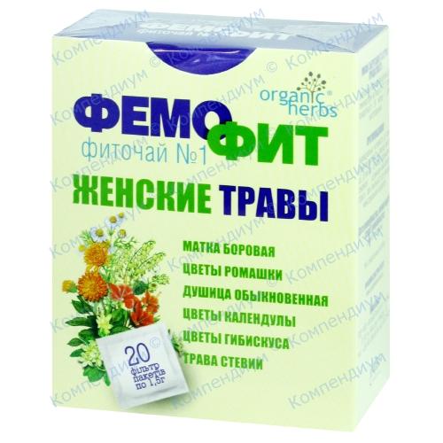 Фиточай Фемофит №1 1,5 г №20
