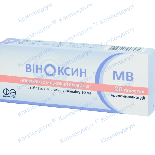 Виноксин МВ таб. 30мг №20