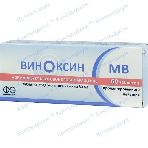 Виноксин МВ таб. 30мг №60