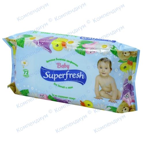 Superfresh салф.вл. д/детей/мам 72шт.
