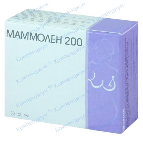 Маммолен 200капс. №30
