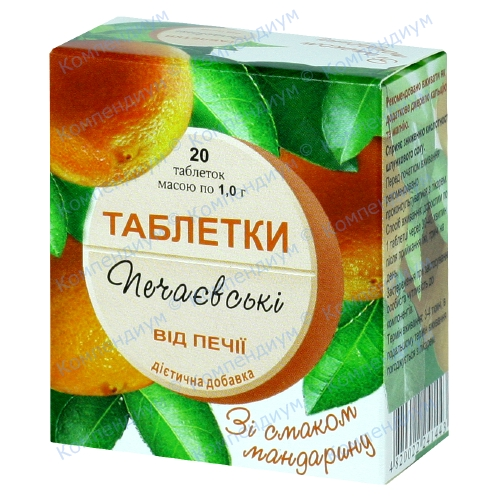 Печаевские таб.от изжоги мандар. №20