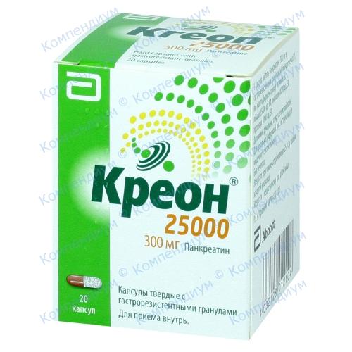 Креон 25тис.капс.300мг №20 фото 1, Aptekar.ua