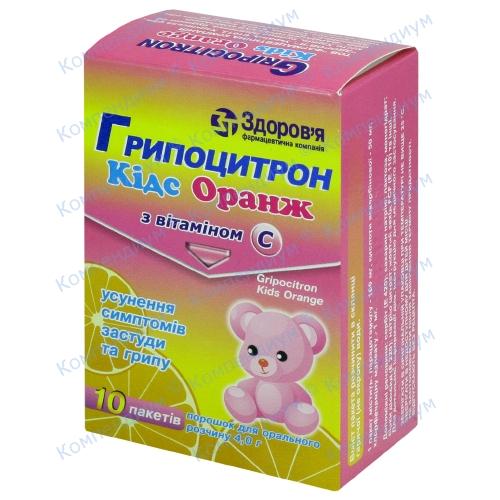 Грипоцитрон Кідс Оранж пор. 4г №10 фото 1, Aptekar.ua