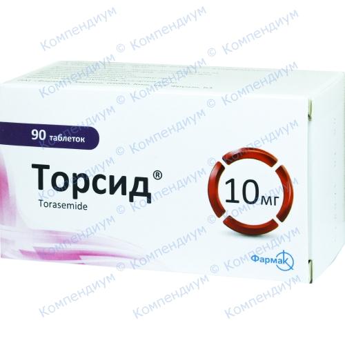 Торсид табл. 10мг №90 фото 1, Aptekar.ua
