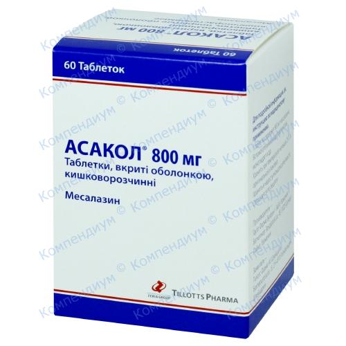 Асакол табл. 800 мг N 60 фото 1, Aptekar.ua