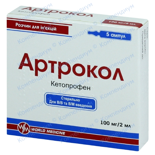Артрокол р-н д/ін. 100мг/2мл амп. 2мл №5 фото 1, Aptekar.ua