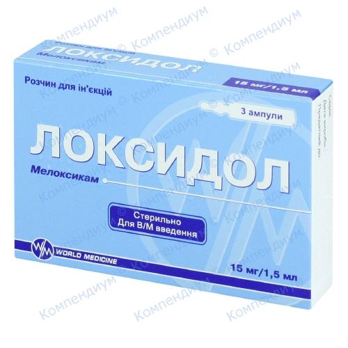 Локсидол р-н д/ін.15мг/1,5мл 1,5мл амп.№3 фото 1, Aptekar.ua