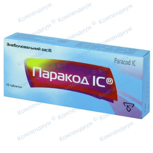 Паракод IC таб. №10