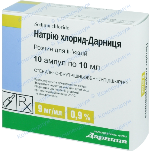 Натрия хл р-р.д/инф.0,9%фл. 100 мл