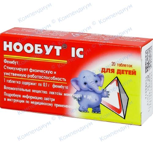 Нообут IC таб. 100мг №20