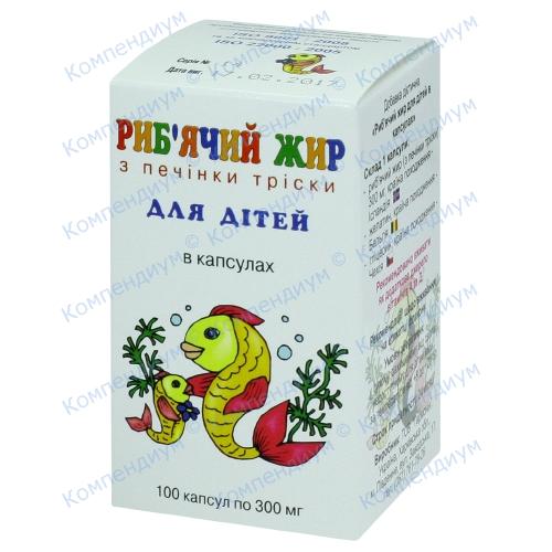Рыбий жир капс.дет.300мг №100