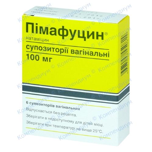 Пимафуцин вагин.супп.100мг №6