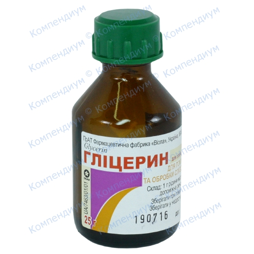 Глицерин жидк. фл. 25г