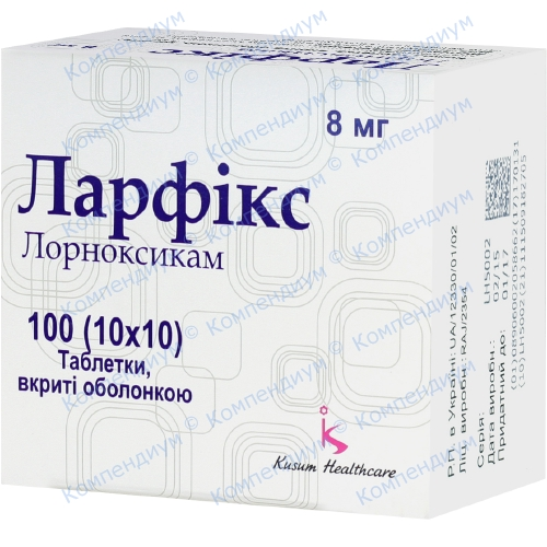 Ларфікс табл.п/о 8мг №100