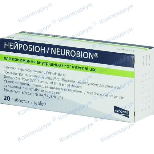 Нейробион таб. п/о №20