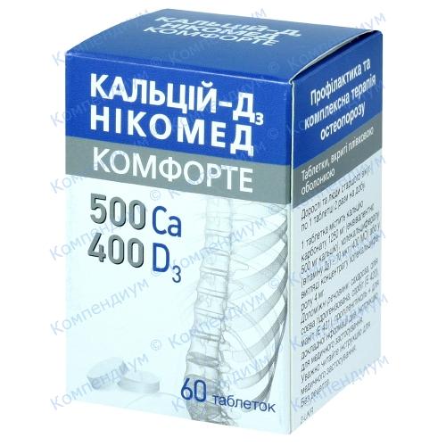 Кальций-Д3Никомед КОМФОРТЕ таб. №60  флак.