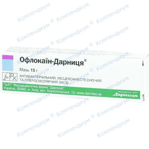 Офлокаин-Д мазь туб.15г