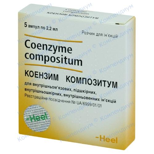 Коэнзим Композитум амп.2,2мл №5
