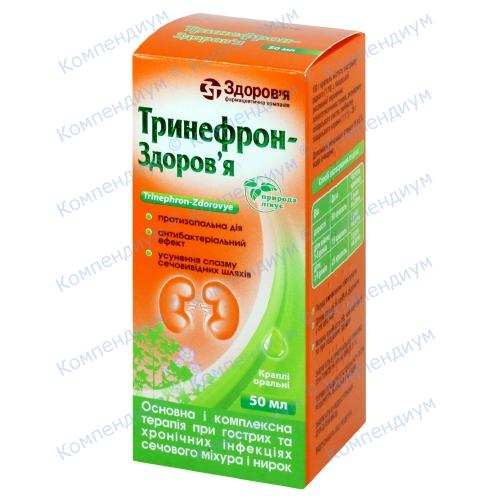 Тринефрон краплі орал.50мл фото 1, Aptekar.ua