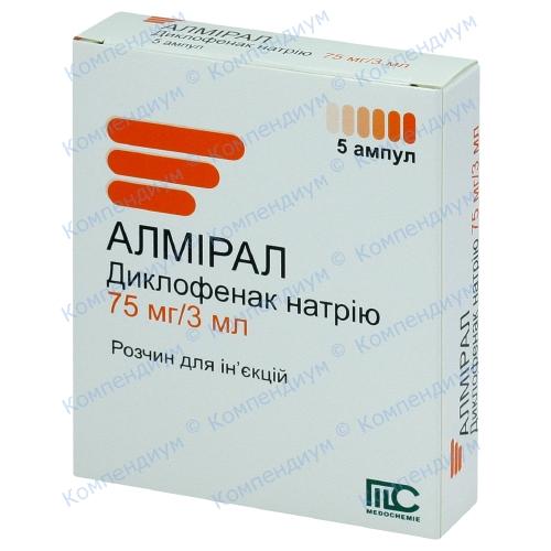Алмірал р-н д/ін. 75мг/3мл амп. №5 фото 1, Aptekar.ua