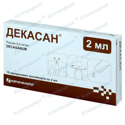 Декасан р-н небули 2мл №10 фото 1, Aptekar.ua