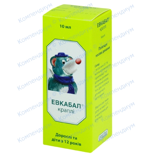 Евкабал краплі 1 мг / мл 10 мл №1 фото 1, Aptekar.ua
